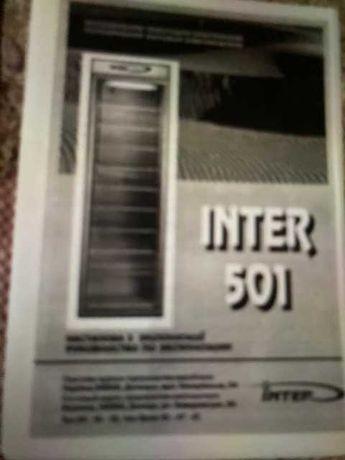 Холодильная витрина Inter 501, б/у