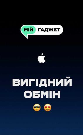 Обмін техніки Apple/Мій Гаджет/iPhone/Mac Book/iPad/iMac/Air Pods