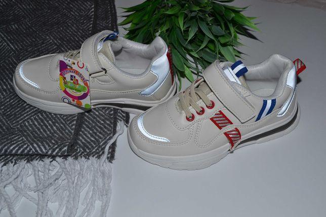 Крутые кроссовки на мальчика унисекс весна лето с подсветкой