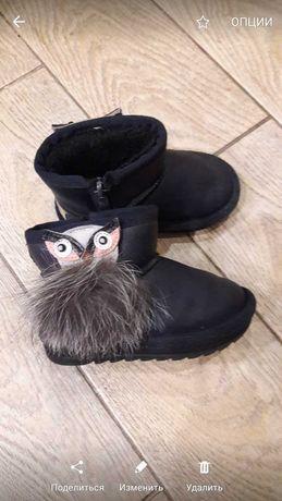 Угги  Детская обувь Зима