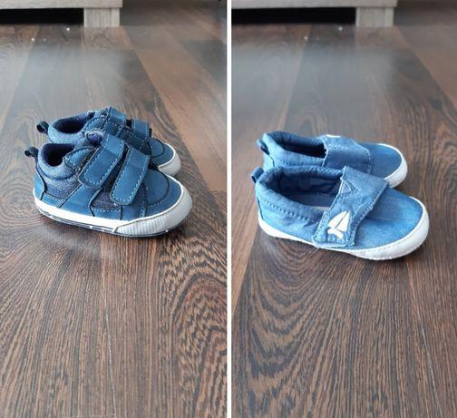 Buty niechodki dla chłopca 2 pary