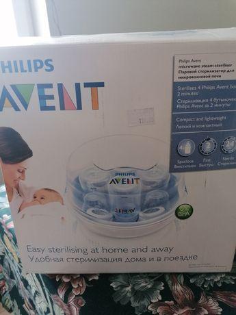 Sterylizator do mikrofalówki Philips AVENT
