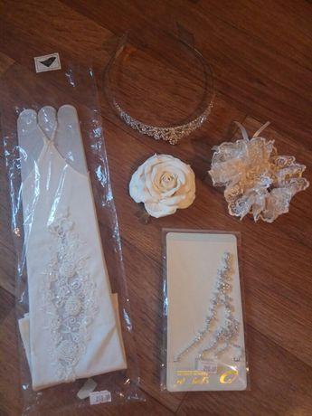 Свадебные перчатки, диадема, украшения, подвязка