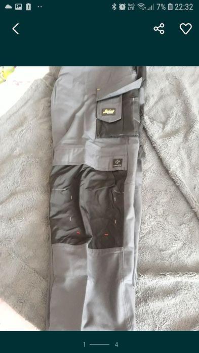 Sprzedam spodnie Szczecinek - image 1