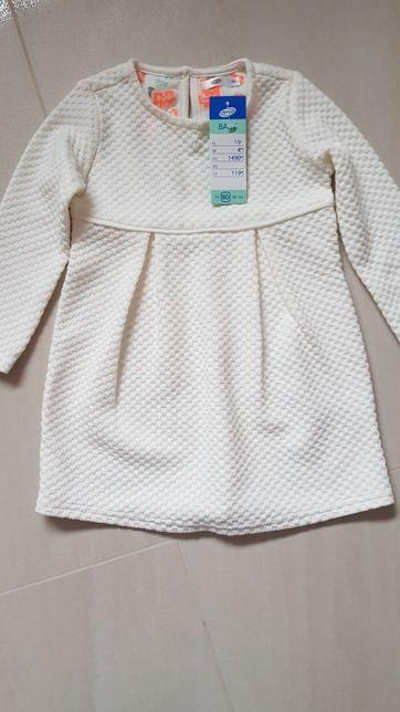 Nowa sukienka, rozmiar 80, pepco