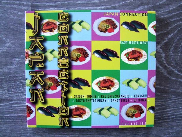 Japan Connection 2xCD
