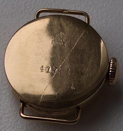 Золотые часы Волга 750 СССР