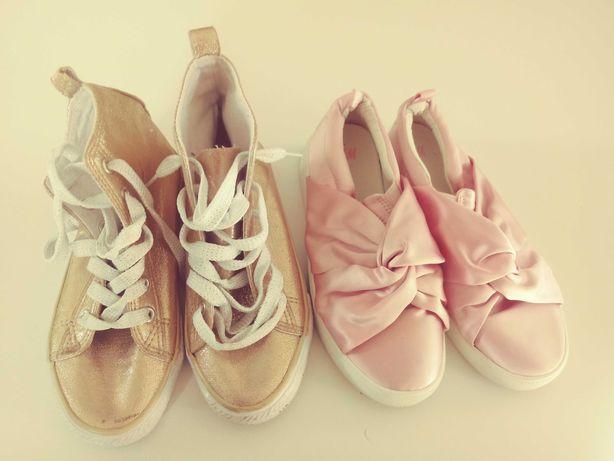 Buty dziecięce roz. 32 i 33