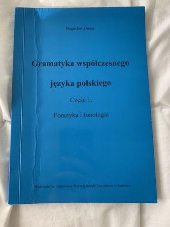 Gramatyka współczesna języka polskiego
