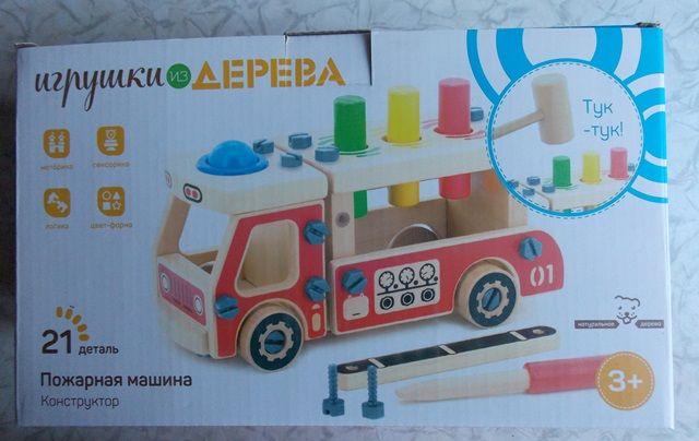 Деревянная игрушка Машинка конструктор.