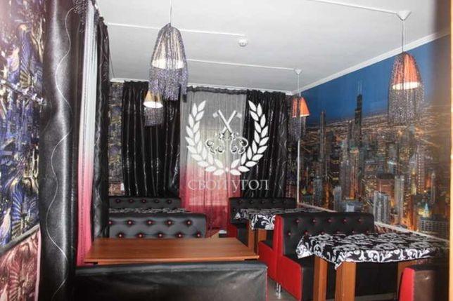 Продам действующий бизнес кафе в г. Мена