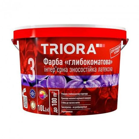 Фарба краска Триора Triora глибокоматова 5л.+ темна