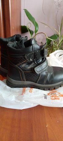 Ботинки,сапоги зимние