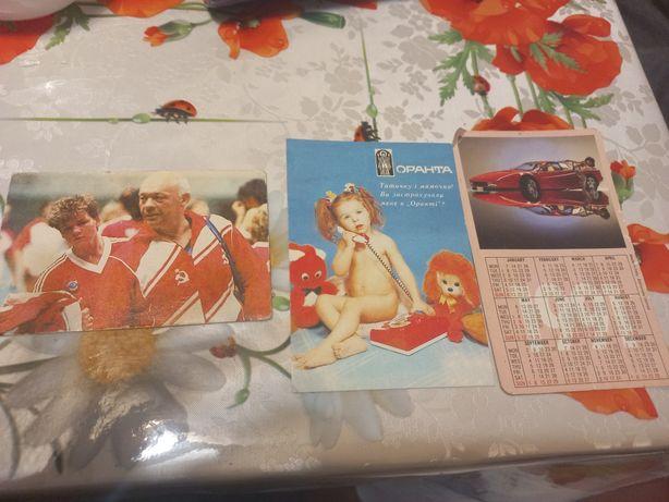 Коллекция календариков с СССР