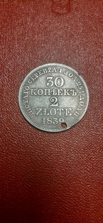 30 копеек(2 злотых] 1839