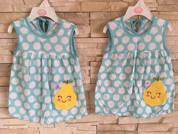 Sukienki dla bliźniaczek- Nowe!