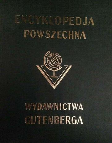 Encyklopedia Gutenberga (22 tomy) z 1996 roku(22 tomy) z 1996 roku