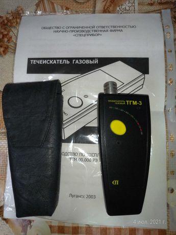 Течеискатель ТГМ-3