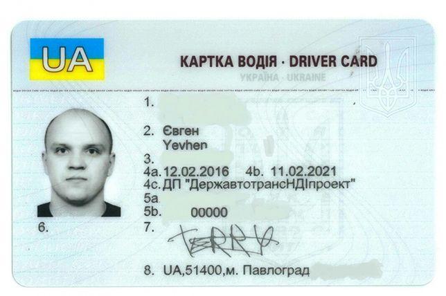 Чіп карта,карта водія для цифрового тахографа,чип карта водителя