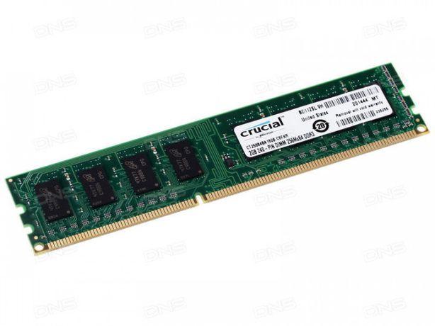 Оперативная память Crucial ddr3 2gb