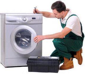 Ремонт пральних машин автомат