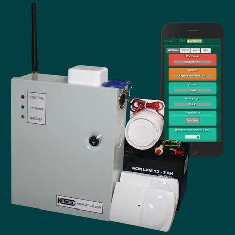 GSM Сигнализация КОМСАТ для гаража, офиса, квартиры