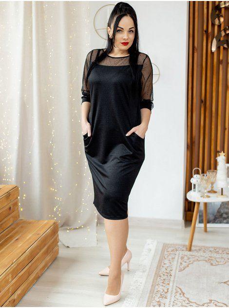 Нарядное платье SIZE + Черновцы - изображение 1
