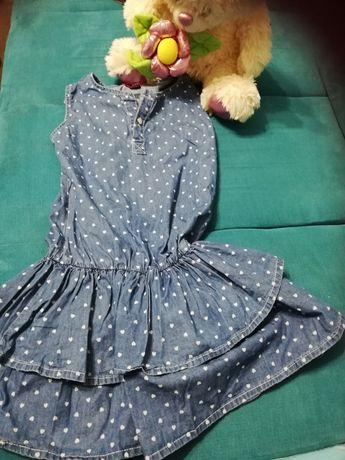 Sukienka ala dzinsowa w serducha