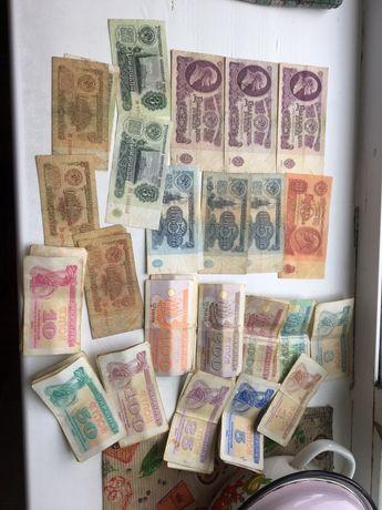Купони , рубли СРСР