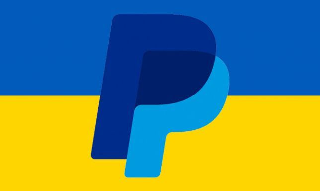Вывод PayPal Украина (пейпал) на карту любого банка