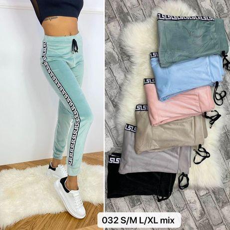 Spodnie dresowe sliczne żywe kolory r s/m lub l/xl