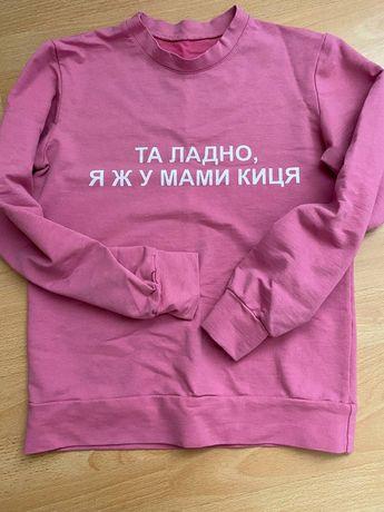 Женский розовий свитшот.