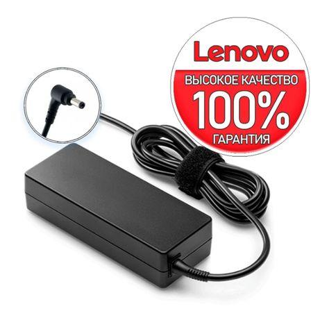 Зарядка Lenovo адаптер питания Зарядное устройство для ноутбука леново