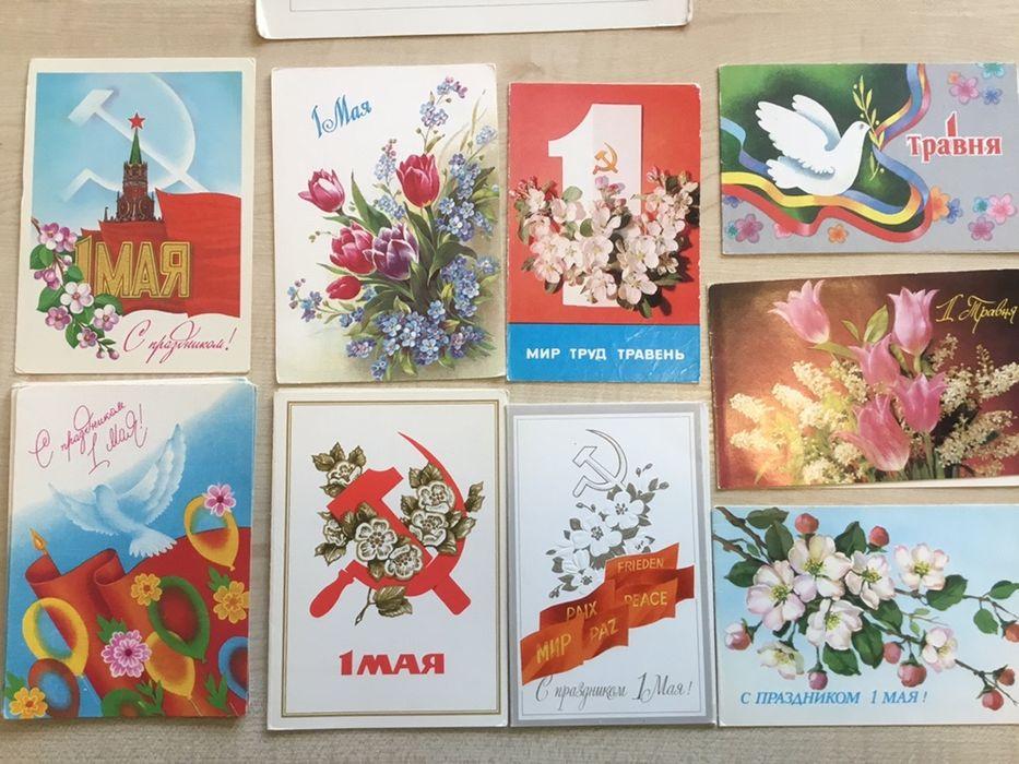Открытки 1 мая СССР Киев - изображение 1