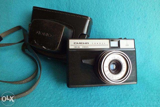 Stary kolekconerski aparat Smiena Symbol Zabytkowy Aparat dla konesera