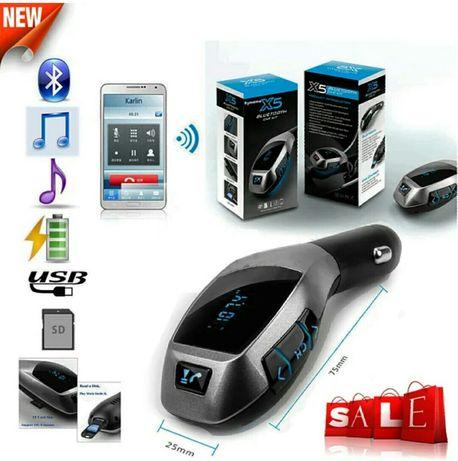 FM-трансмиттер X5BT Bluetooth модулятор в авто зарядка