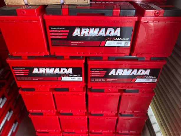 Аккумулятор ARMADA 110Ah пусковий 1000А від завода ISTA