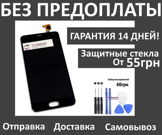 Дисплей модуль Meizu m2 m3 m5 M611H Note M621 m5s M612 m5c (M710H)