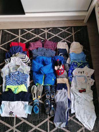 Paka ubrań dla chłopaka