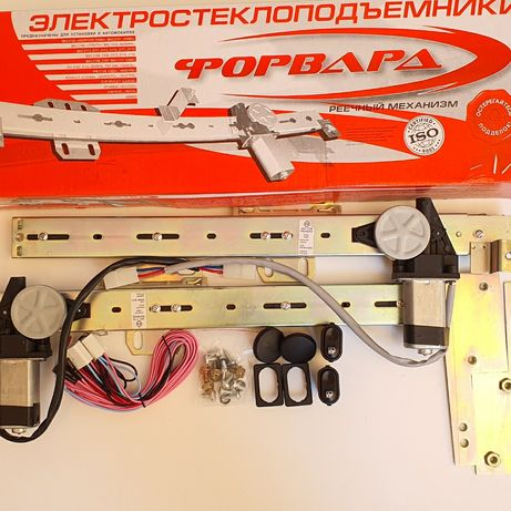 """Электростеклоподъемники """"ФОРВАРД"""" для ВАЗ:2101-2107,2108-2115, 213,"""