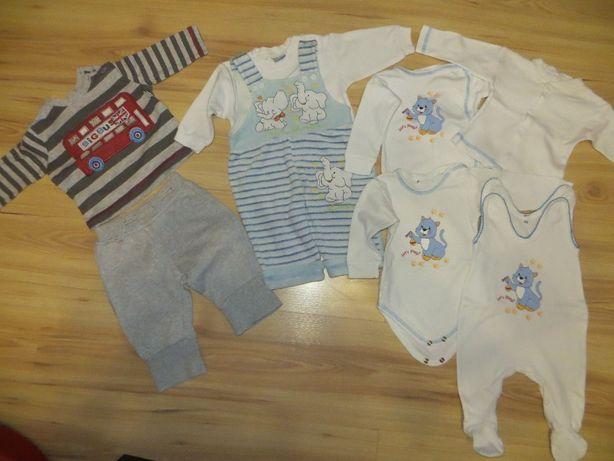 Ubranka - kompleciki dla chłopca 0-6 miesięcy