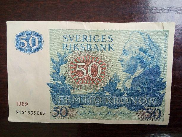 Banknot 50 koron Szwecja