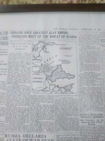 Сторінка з американської газети .