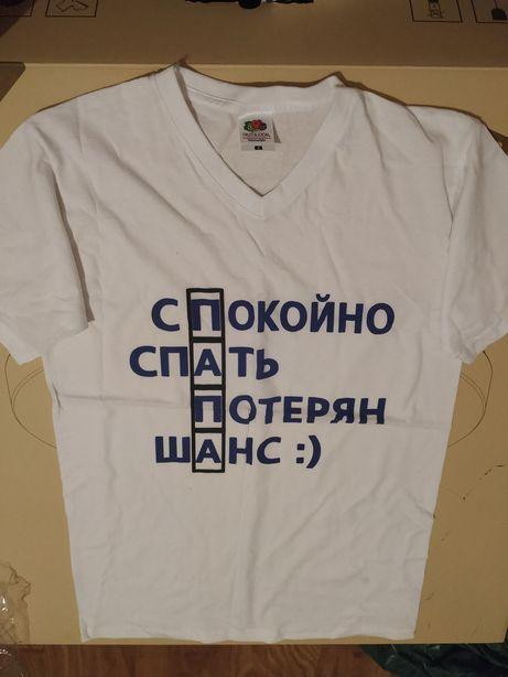 Футболка на подарок Папе )