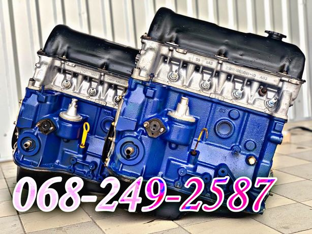 Мотор ВАЗ 2101/Двигатель ВАЗ Классика 2103 Гарантия/Обмен