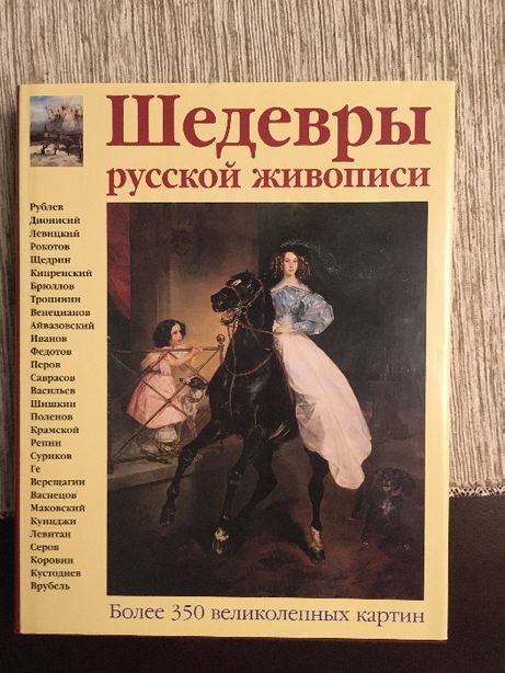 Книги про антикваріат та мистецтво антиквариат серебро Дали исскуство