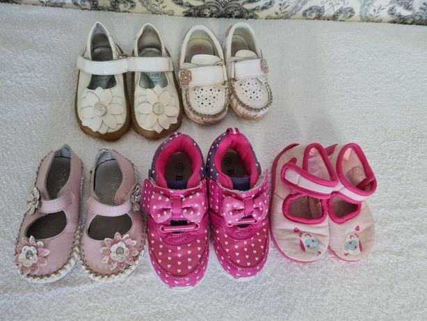 Туфли.Кеды.Кроссовки.Тапочки на девочку 20,21,22,23 размер.