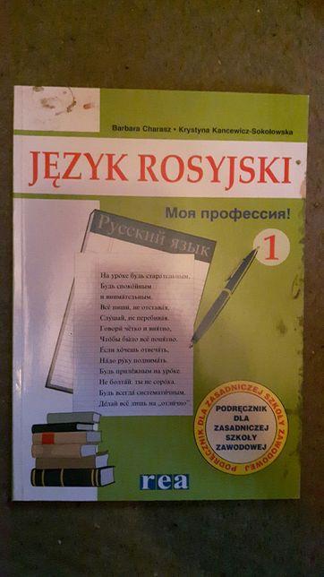 Język rosyjski Charasz