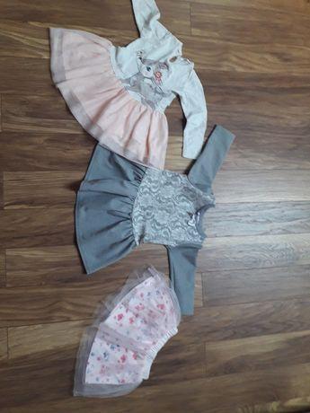 Sukienki spodniczka 86 i 92