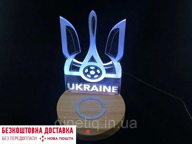 Подарок Адаптер+Доставка! 3D-LED с беспроводной зарядкой 10W (Герб )